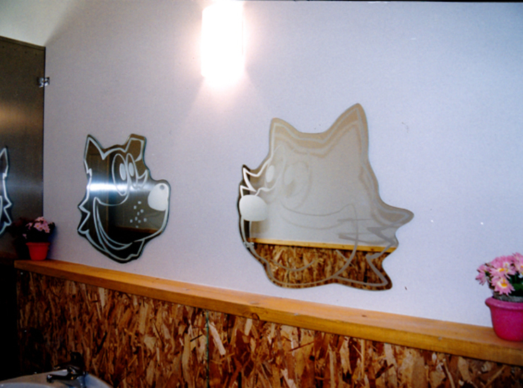 ペットショップのミラーのサムネイル
