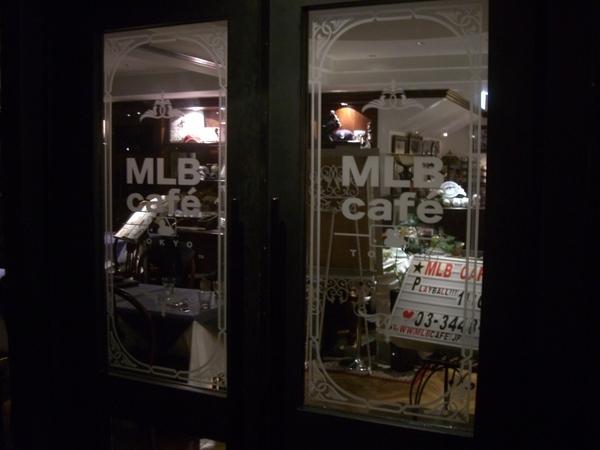 カフェ入口ドア