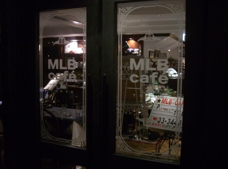 カフェ入口ドアのサムネイル
