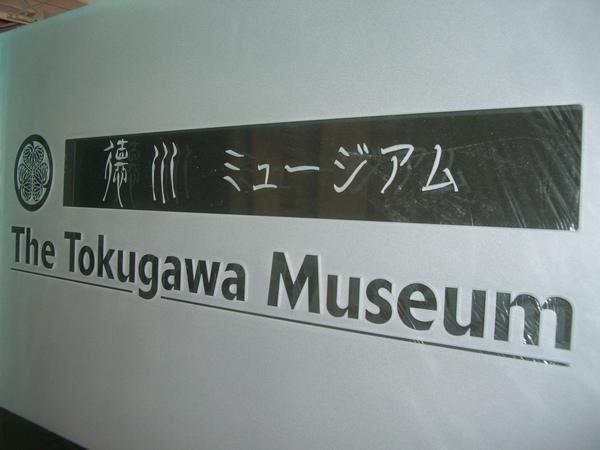 美術館サイン