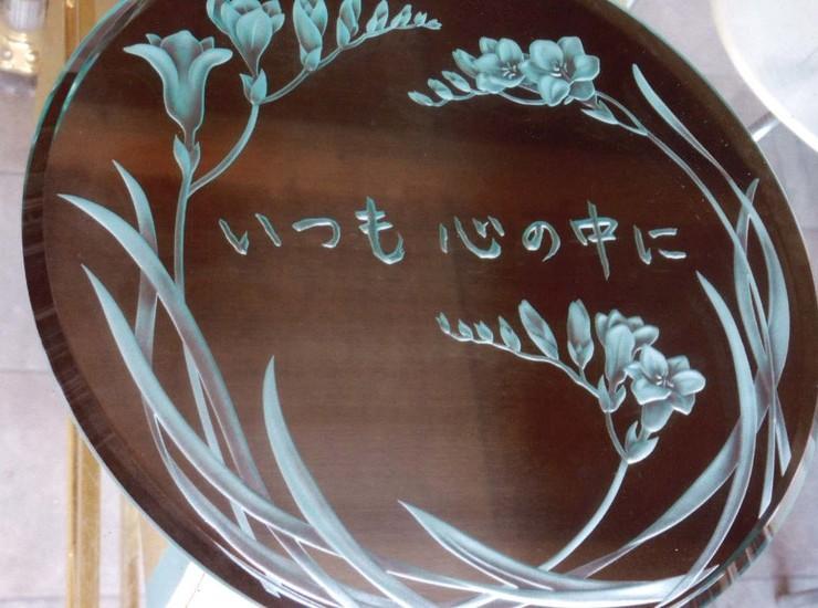 花と文字のサムネイル