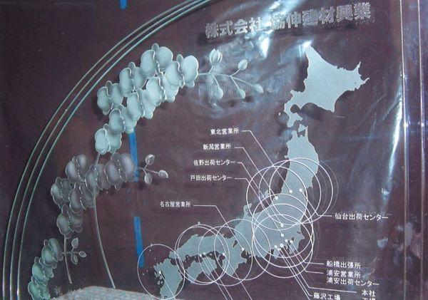 地図のエッチングガラス(公共施設エッチングアートガラス)