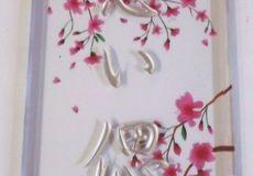 桜の花 墓石