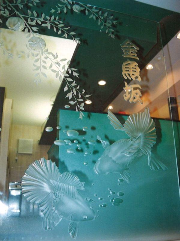 エッチングガラス 金魚 (店舗・住宅アートガラス)