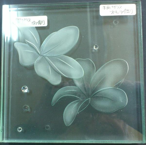 ハワイアンエッチングガラス(植物サンドブラスト)