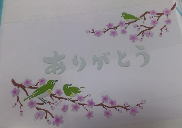 彩色エッチングガラス(カラーアートガラス)