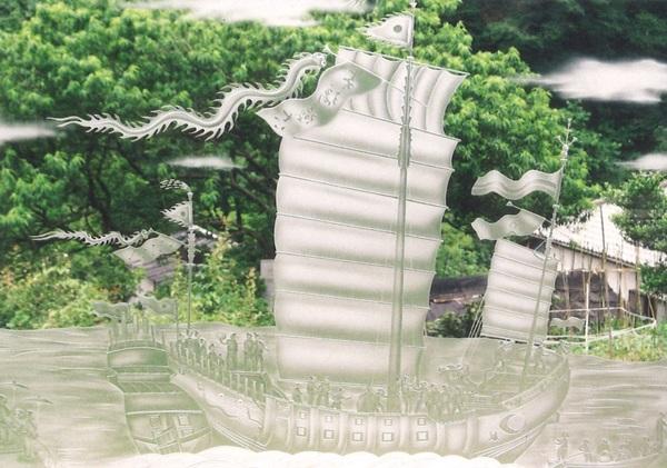 間仕切りエッチングガラス(やんばる船アートガラス)