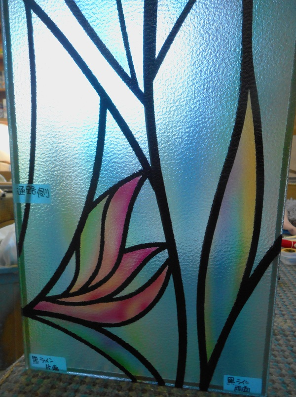彩色アートガラス試作
